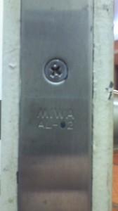 ミワ al-02