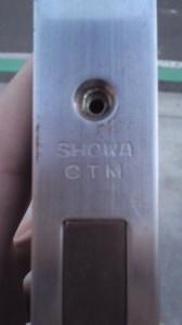 showa ctm2