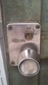SHOWA 鍵2